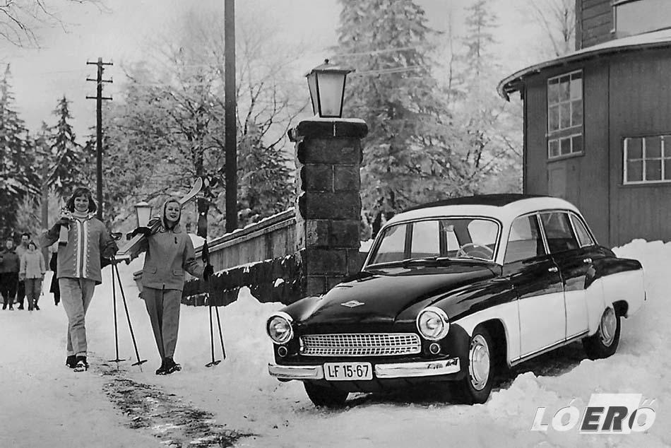 Az 1955. október 18-i bemutatón a későbbi Wartburg 311-es autót még EMW-nek hívták, és maga a Wartburg név csak 1956 januárjától éledt újjá.