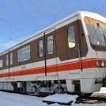 Magyar metró – Már csak történelem